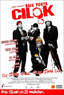 Baik Punya Cilok - Poster / Capa / Cartaz - Oficial 1
