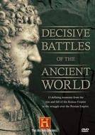 Batalhas decisivas - Gaugamela (vitória de Alexandre sobre Dário III da Pérsia)