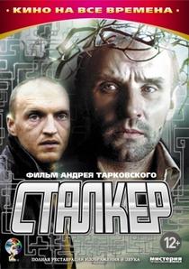 Stalker - Poster / Capa / Cartaz - Oficial 17