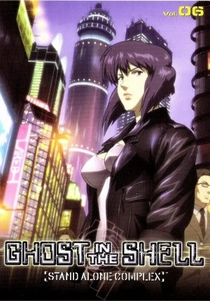Ghost in the Shell: Stand Alone Complex - Poster / Capa / Cartaz - Oficial 4