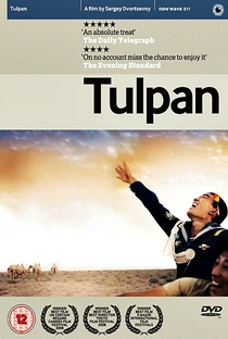 Tulpan - Poster / Capa / Cartaz - Oficial 5