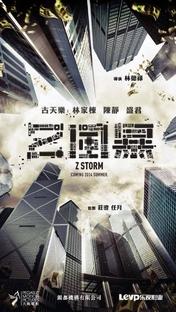 Z Storm - Poster / Capa / Cartaz - Oficial 8