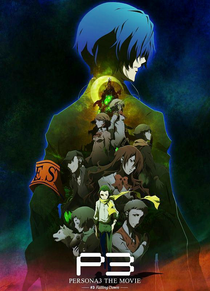 Persona 3 The Movie: No. 3, Falling Down - Poster / Capa / Cartaz - Oficial 2