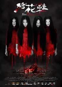 Blood Stained Shoes - Poster / Capa / Cartaz - Oficial 4