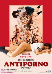 Anti-Porno - Poster / Capa / Cartaz - Oficial 1