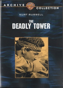A Torre da Morte - Poster / Capa / Cartaz - Oficial 2
