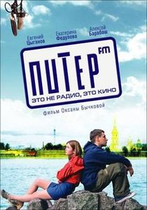 Piter FM - Poster / Capa / Cartaz - Oficial 1