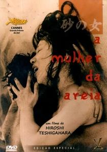 A Mulher da Areia - Poster / Capa / Cartaz - Oficial 13