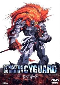 Cybernetics Guardian - Poster / Capa / Cartaz - Oficial 1