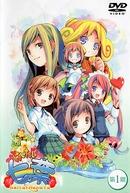 Haitai Nanafa (1ª Temporada) (はいたい七葉)