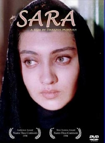 Sara - Poster / Capa / Cartaz - Oficial 1