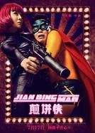 Jian Bing Man (Jian Bing Man)