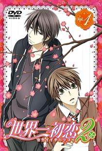 Sekaiichi Hatsukoi (2ª Temporada) - Poster / Capa / Cartaz - Oficial 11
