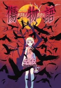 Kizumonogatari I - Sangue e Ferro - Poster / Capa / Cartaz - Oficial 3