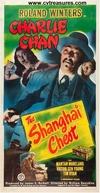 Crime por alfabeto (Shanghai chest)