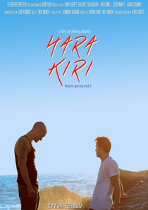 Hara Kiri - Poster / Capa / Cartaz - Oficial 1
