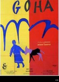 Goã - Poster / Capa / Cartaz - Oficial 1