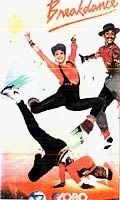 Breakdance - Poster / Capa / Cartaz - Oficial 2