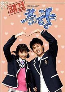 Delightful Girl Choon Hyang - Poster / Capa / Cartaz - Oficial 6