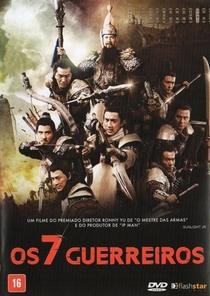 Os 7 Guerreiros - Poster / Capa / Cartaz - Oficial 3