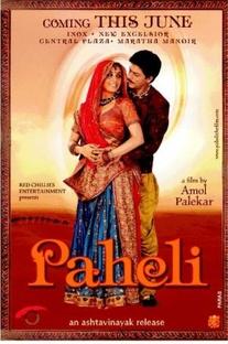 Paheli - Poster / Capa / Cartaz - Oficial 3