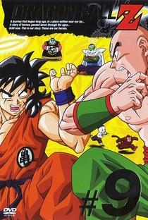 Dragon Ball Z (2ª Temporada) - Poster / Capa / Cartaz - Oficial 16
