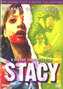Stacy: Attack of the Schoolgirl Zombies - Poster / Capa / Cartaz - Oficial 1
