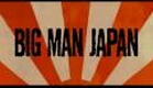 Big Man Japan - Official Trailer [HD]