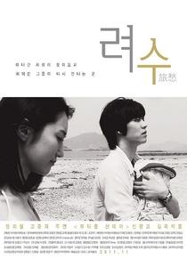 Yeosu - Poster / Capa / Cartaz - Oficial 1