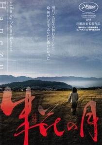 Hanezu - Poster / Capa / Cartaz - Oficial 1