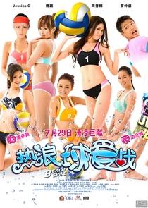 Beach Spike - Poster / Capa / Cartaz - Oficial 1