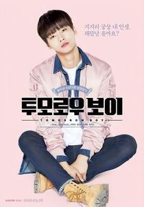 Tomorrow Boy - Poster / Capa / Cartaz - Oficial 2