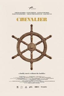 Chevalier - Poster / Capa / Cartaz - Oficial 1