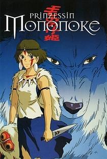 Princesa Mononoke - Poster / Capa / Cartaz - Oficial 18