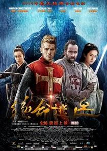 O Imperador - Poster / Capa / Cartaz - Oficial 3