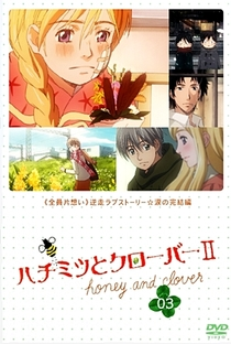 Honey & Clover (2ª Temporada) - Poster / Capa / Cartaz - Oficial 3