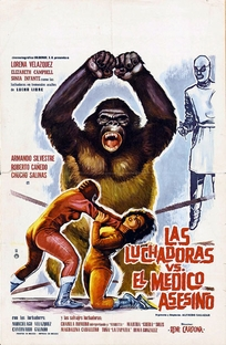 Gomar, O Monstro Assassino - Poster / Capa / Cartaz - Oficial 3