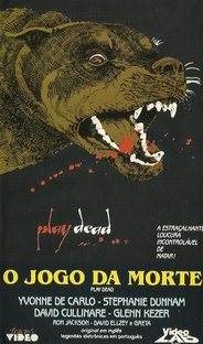 O Jogo da Morte - Poster / Capa / Cartaz - Oficial 2