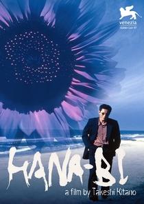 Fogos de Artifício - Poster / Capa / Cartaz - Oficial 1