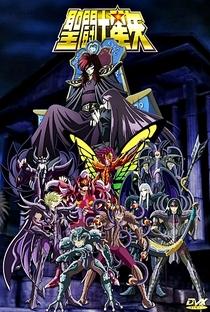 Os Cavaleiros do Zodíaco (Saga 3: Poseidon) - Poster / Capa / Cartaz - Oficial 5