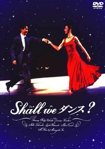 Dança Comigo? - Poster / Capa / Cartaz - Oficial 1