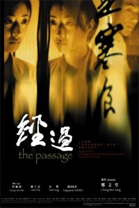 The Passage - Poster / Capa / Cartaz - Oficial 3