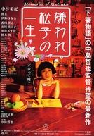 Memórias de Matsuko