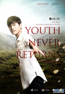 Youth Never Returns - Poster / Capa / Cartaz - Oficial 3