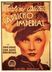 A Imperatriz Galante  - Poster / Capa / Cartaz - Oficial 3