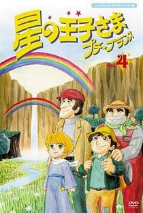 As Aventuras do Pequeno Príncipe - Poster / Capa / Cartaz - Oficial 25