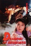 Meu Punho é Uma Arma (Wu Lin sheng dou shi)