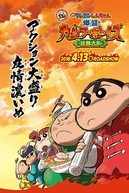 Crayon Shin-chan: Burst Serving! Kung Fu Boys - Ramen Rebellion (Crayon Shin-chan: Burst Serving! Kung Fu Boys - Ramen Rebellion)