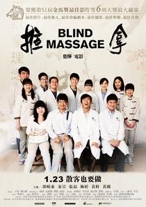 Massagem Cega - Poster / Capa / Cartaz - Oficial 9