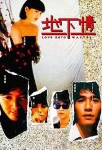 Love Unto Waste - Poster / Capa / Cartaz - Oficial 2